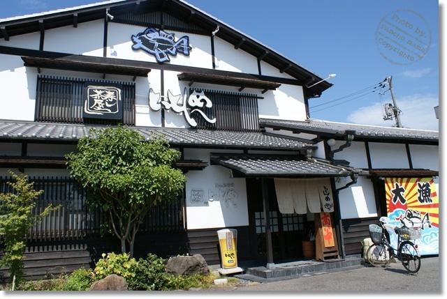 2008-9-17-1.JPG