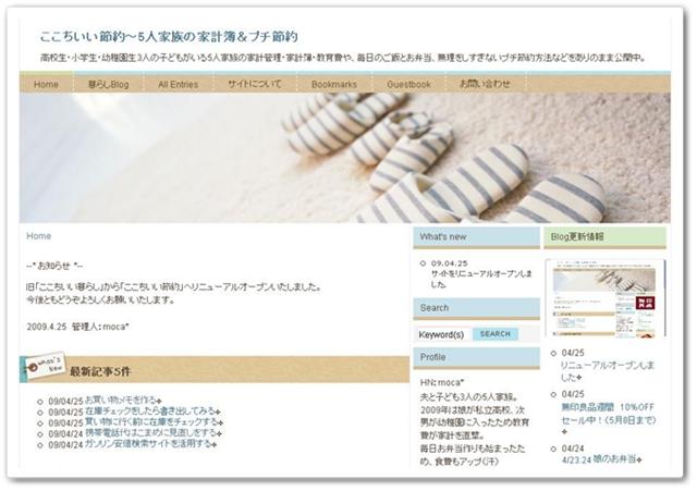 2009-4-26-1.JPG