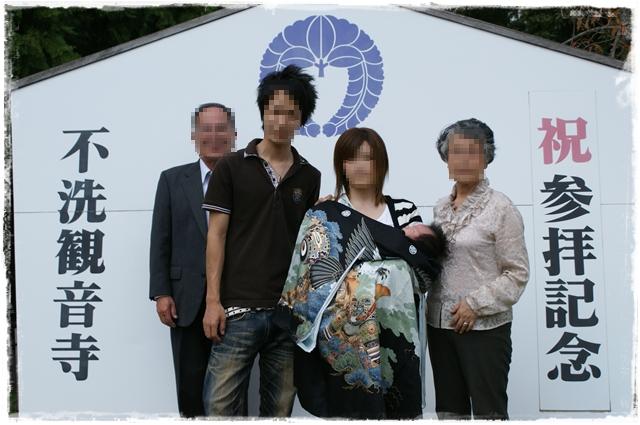 2010-10-16-9.JPG