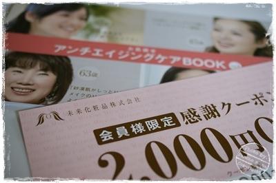 2010-4-27-2.JPG