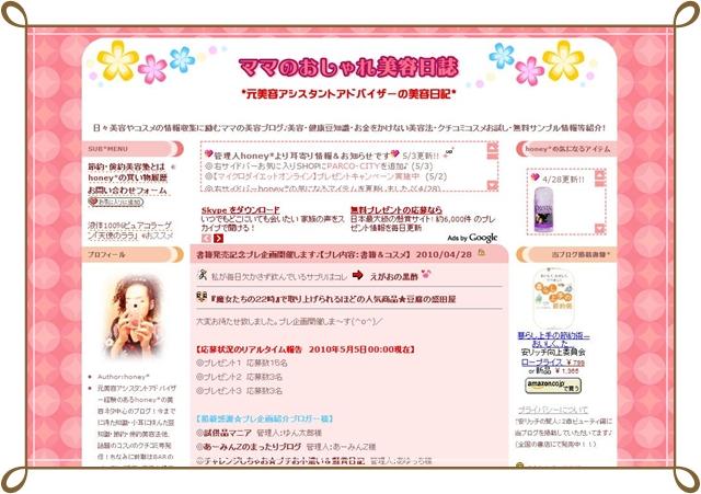 2010-5-5-1.JPG