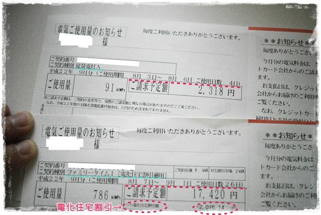2010-9-7-1.JPG