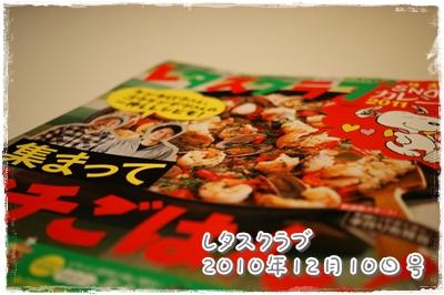 2011-1-6-2.JPG