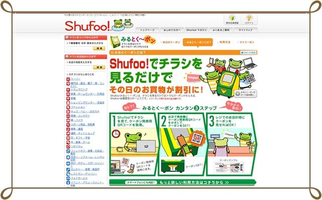 2011-8-11-1.jpg