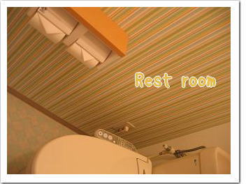 トイレのリフォーム 棚と簡易ウォシュレット