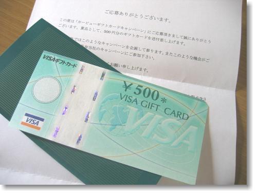 2005-gift-ken.jpg